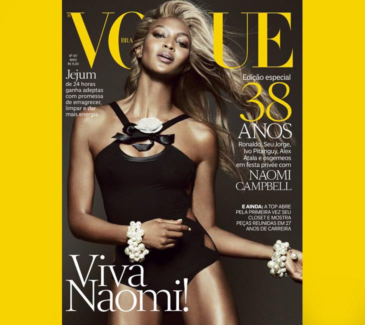 Naomi-Campbell-Vogue-Brazil-May-2013-00